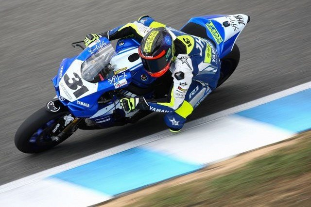 Prog.- 35.- Kawa Versys 1000/ FIM CEV Repsol /GP Legends/Jerez MotoGP