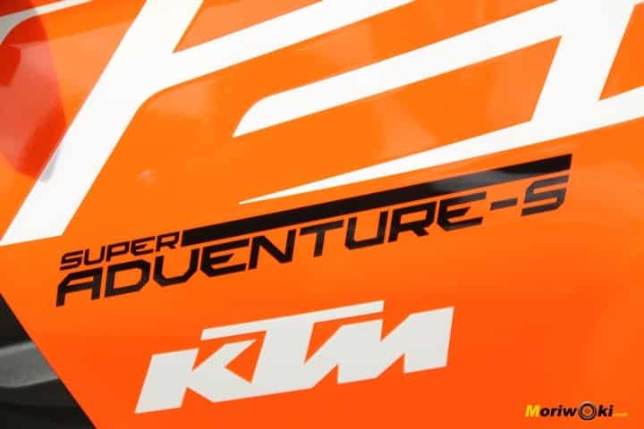 Prueba KTM 1290 Super Adventure ass