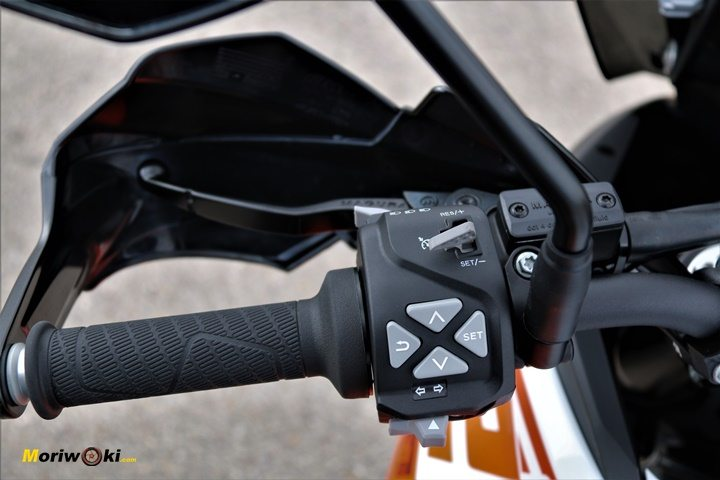 Prueba KTM 1290 Super Adventure control