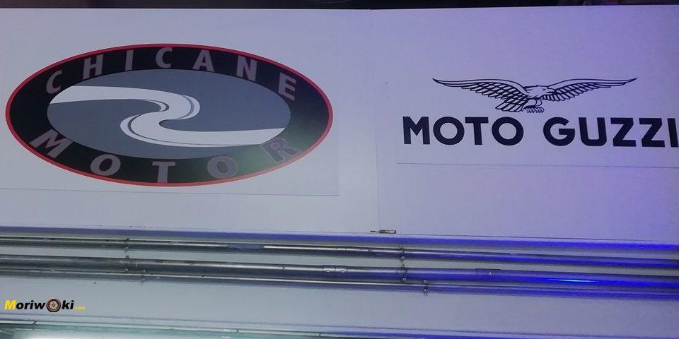 Anagrama de Chicane Motor junto al escudo de la marca de sus nuevos clientes