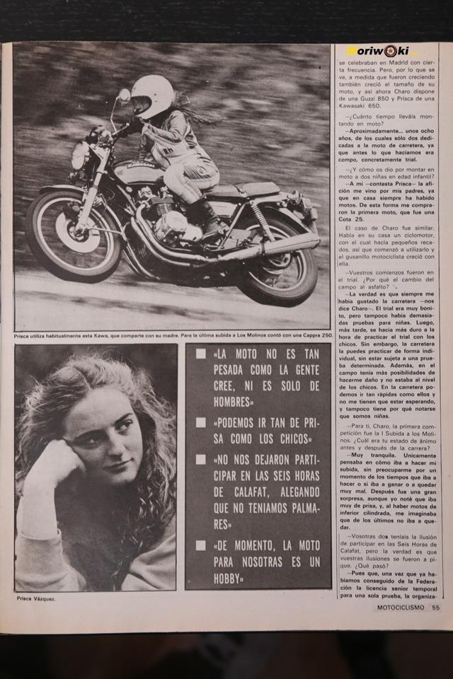 Prisca Vázquez en una entrevista del número 617, Extra de Julio de 1.979 de la revista Motociclismo.