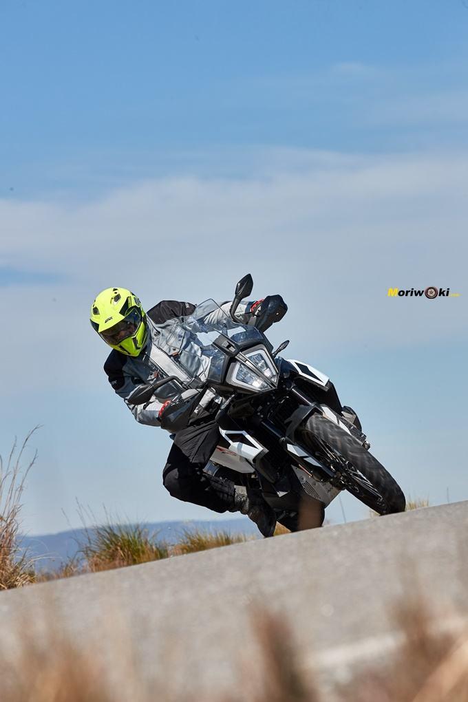 El giro con la KTM 790 Adventure