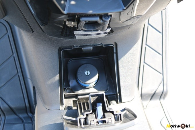 Tapón de gasolina con cerradura del Kymco Xciting 400